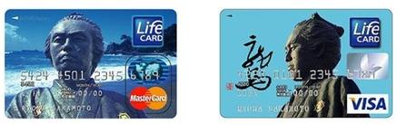 龍馬カード ライフカード